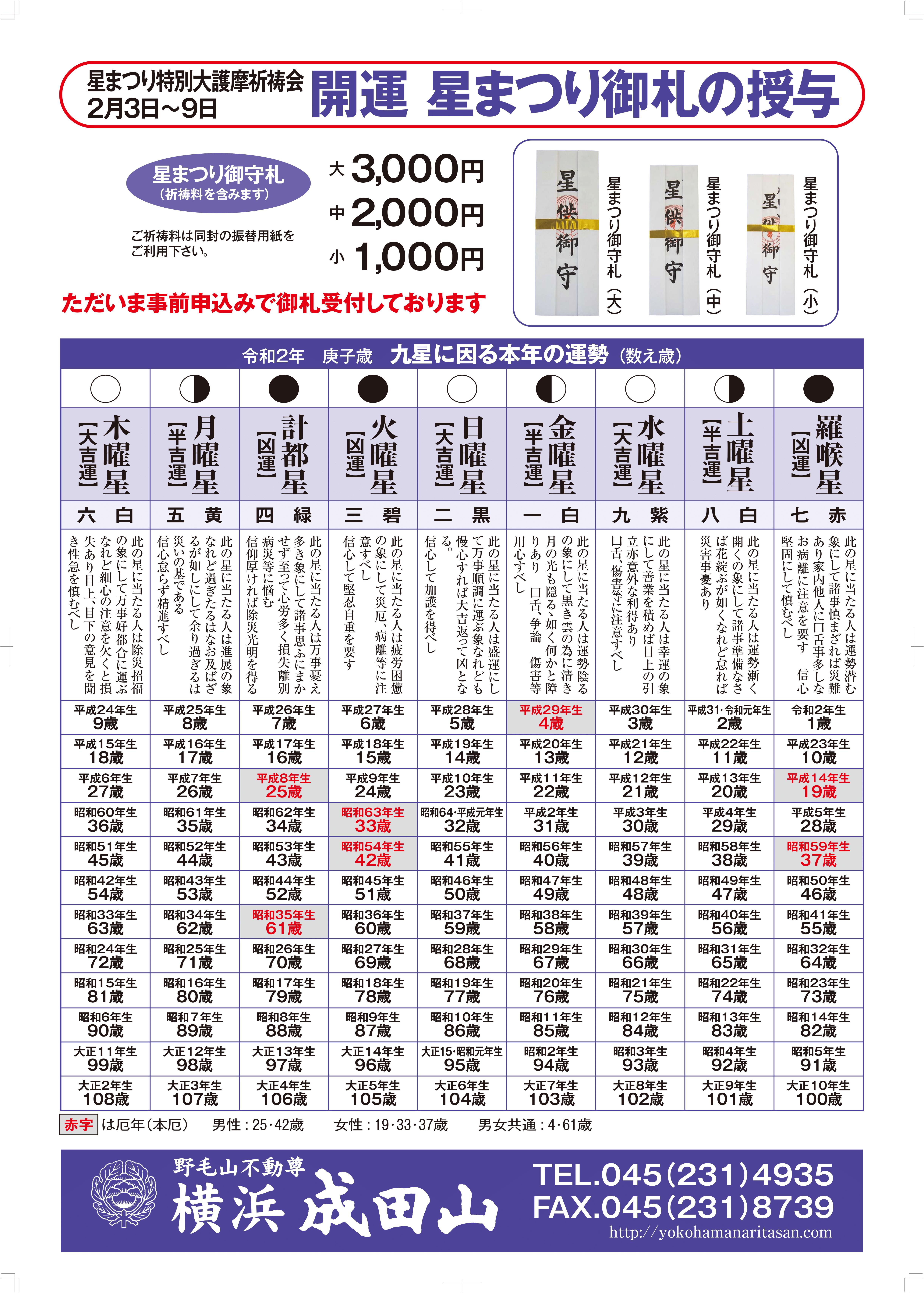 h26hoshiku